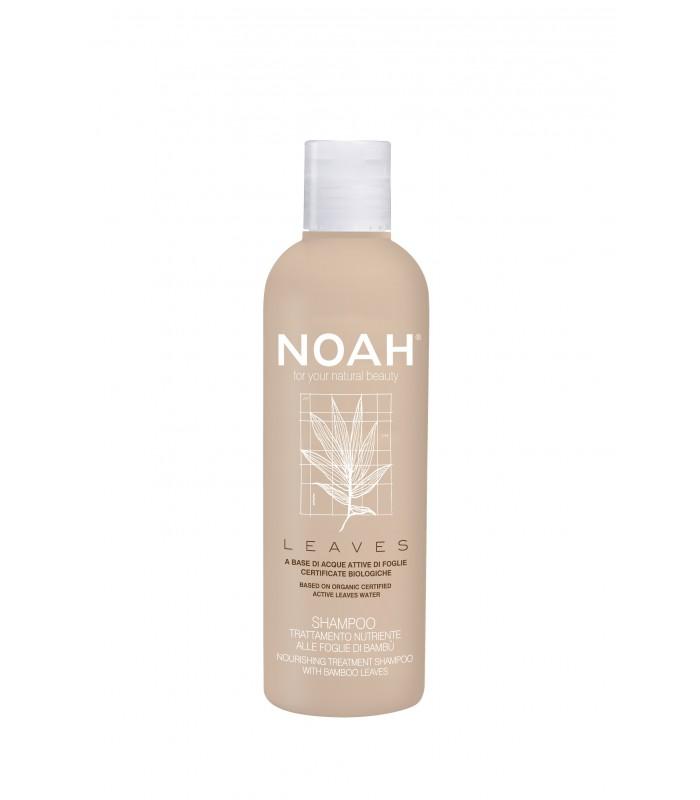 NOAH barojošs šampūns ar bambusa lapām